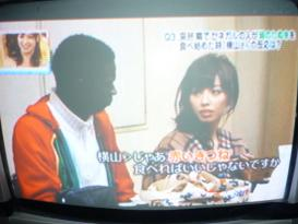 セノさん&横山さん