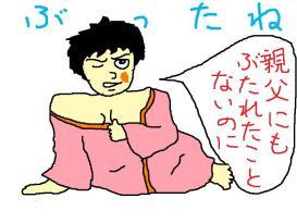 アムロ (・ω・)モニュ?