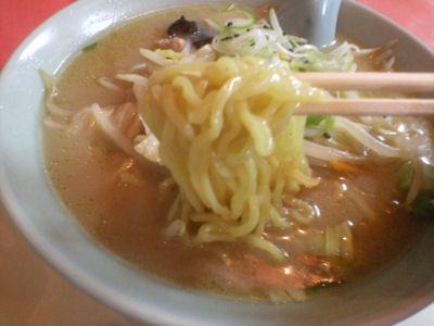 寒河江夜麺