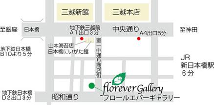 asc-map.jpg