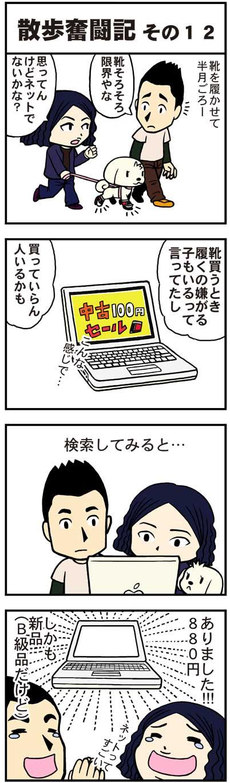 20071121062022.jpg