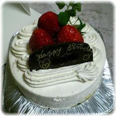 茂蔵のケーキ