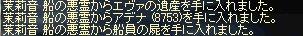 LinC1244-5.jpg