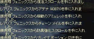 LinC1293-5.jpg