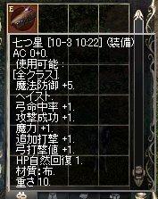 LinC1303-5.jpg