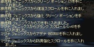 LinC1366-5.jpg