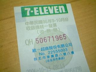 20061127123047.jpg