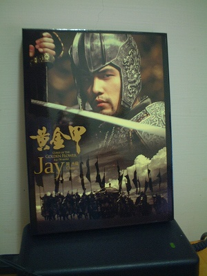 JAYCD001.jpg