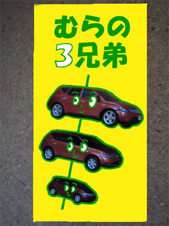 dango4.jpg