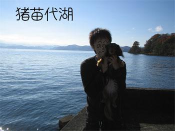 inawasiroko.jpg