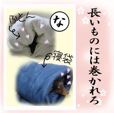 karuta-na.jpg