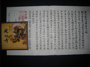 031_convert_20110308012930.jpg