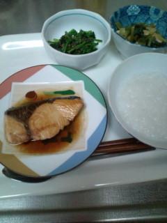 19日の夕食