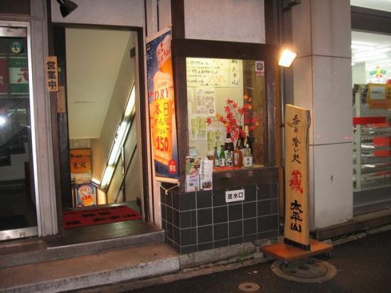 太平山01