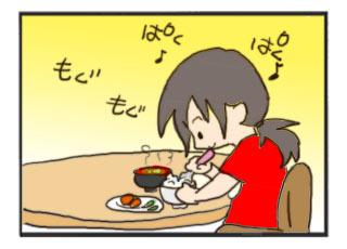 1コマ116-1