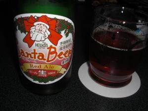 サンタビール