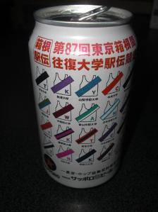 サッポロビール2011箱根駅伝缶