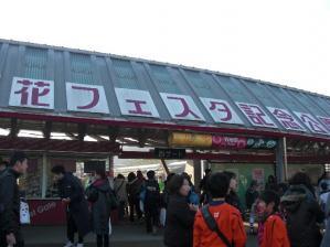 岐阜の花フェスタ記念公園にきました