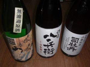 3月のお酒 KAWADEさんで仕入れました