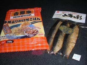 賞味期限切れの吉野家ふりかけご飯とにしん甘露煮