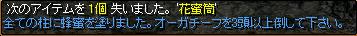 RedStone 07.11.01[22].bmp