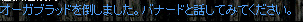 RedStone 07.11.01[32].bmp