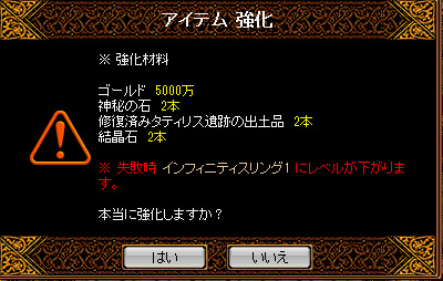 RedStone 11.04.30[03].bmp