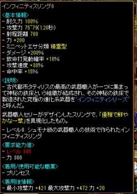 RedStone 11.05.21[00].bmp