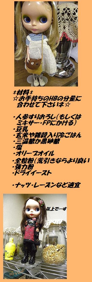 20110904 5