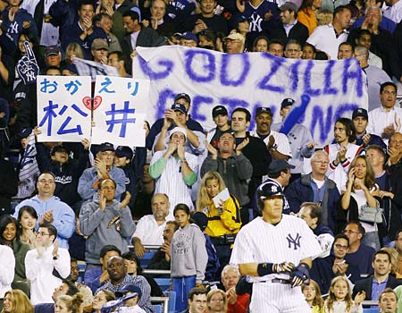 20060912 松井復帰戦