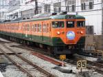 湘南電車113系