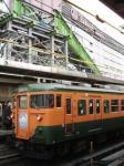 湘南電車 with 横浜高島屋
