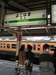 113系 in 横浜駅