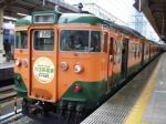 113系 in 東京駅