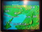 神戸空港 六甲山地を東行
