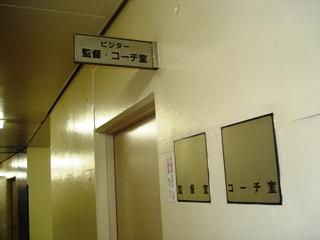 横浜スタジアム内部の写真