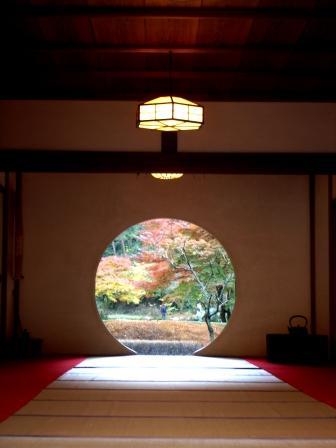 鎌倉 明月院の方丈