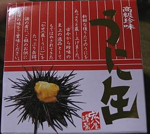 musiuni_200909_01.jpg