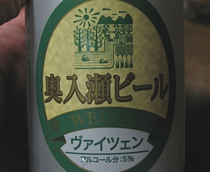 oirase__beer_200908_01.jpg