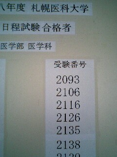200603232056592