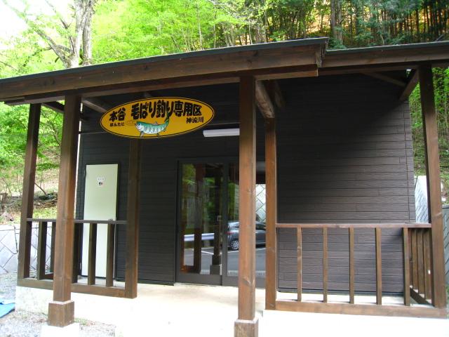 2011.5.15 本谷 (100)
