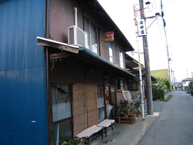 2011.5.15 本谷
