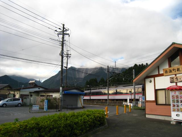 2011.9.18武甲山 (8)