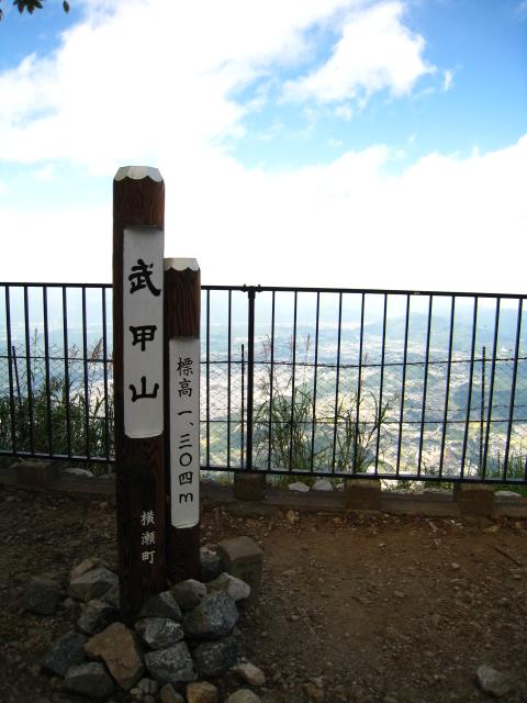 2011.9.18武甲山 (46)