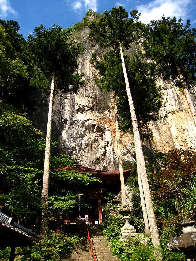 2011.9.18武甲山 (58)