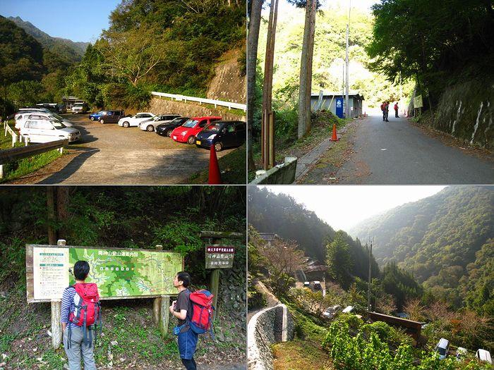 2011.10.9両神山 (6)