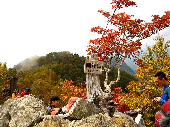 2011.10.9両神山 (35)
