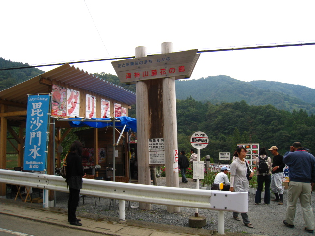 2011.10.9両神山 (68)