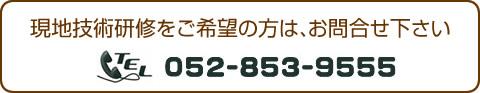 20120210_3.jpg