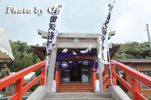 江差町 田沢稲荷神社